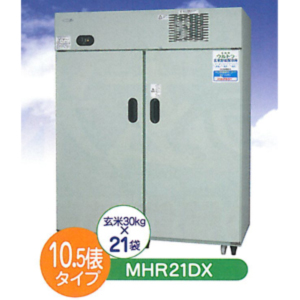 BIGM ウルトラ玄米 BIGM MHR21DX2・野菜保冷庫 MHR21DX2, 素敵な小さい大きいサイズSpica:d37c745b --- sunward.msk.ru