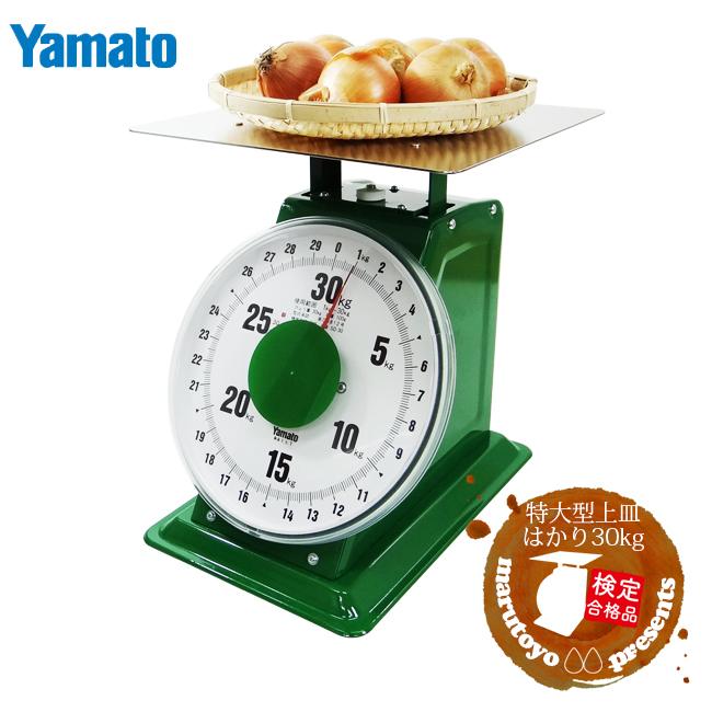 Yamato 特大型上皿はかり 30kg SD-30 検定品 【計り】【量り】【ハカリ】【出荷】【野菜】【果物】