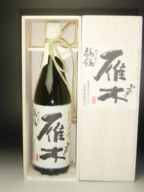 雁木 純米大吟醸 鶺鴒(せきれい) 1800 ml 八百新酒造 山口 父の日 お中元