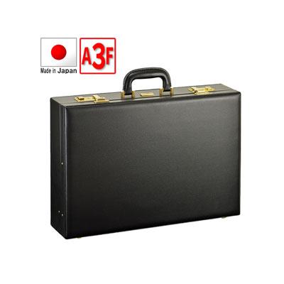 【送料無料】ジェイシーハミルトン J.C HAMILTON ハードアタッシュケース A3F #21225 A3ファイルが収納可能 ビジネスバッグ