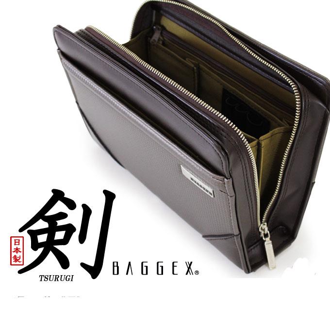 【大好評P5倍】日本製 シャープな光沢のカーボン調素材 BAGGEX 剣(ツルギ):ポーチ 14-0082