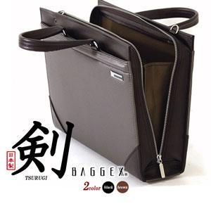【大好評P5倍】【送料無料】日本製 シャープな光沢のカーボン調素材 BAGGEX 剣(ツルギ):ビジネスバッグ シングル フルオープン 24-0318