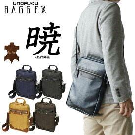 【大好評P5倍】【送料無料】BAGGEX バジェックス 暁 ショルダーバッグ 縦型【メンズ】【日本製】13-1070