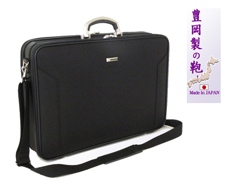 【大好評P5倍】【送料無料】安心の国産豊岡製鞄 A4が2つ並ぶ、A3書類収納可能 アタッシュケース 24-0311
