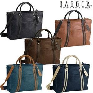 【送料無料】バジェックス BAGGEX ヴィンテージアイ VINTAGE i 3ルーム構造 ビジネストートバッグ 23-5579 B4サイズ収納可能