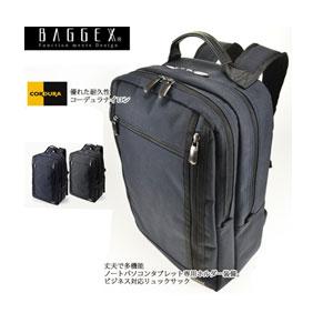 【送料無料】バジェックス BAGGEX コマンド COMMAND コマンドビジネスリュック B4対応 2ルーム 13-6070デイパック