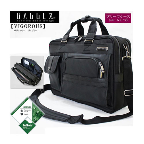 【送料無料】バジェックス BAGGEX ヴィグラス VIGOROUS ビジネス ブリーフケース ダブルルーム型 23-5589