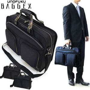 【送料無料】バジェックス BAGGEX グランド GRAND ビジネスブリーフ トラベル 23-55531~2泊出張対応