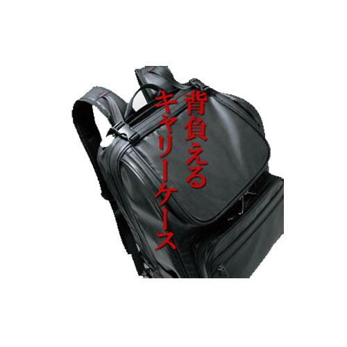 【送料無料】バジェックス BAGGEX リュックキャリーバッグ 23-5582 出張 ビジネス
