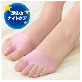 外反母趾ベルト「歩きらーく」就寝ソフトタイプ 1足組(2個) 寝ている間の外反母趾対策 親指を優しく広げて正しい位置に癖づけ 歩きラーク あるきらーく 歩きらく 歩き楽