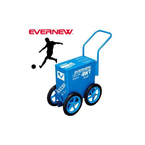 【EVERNEW エバニュー】【送料無料】スーパーライン引き4WT サッカー用芝用 EKA605 ライン幅 12cm学校体育 スポーツ用品