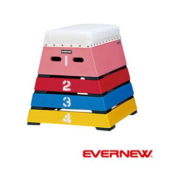 【メーカー直送のため代引き不可】【EVERNEW エバニュー】カラーとび箱 EKF170
