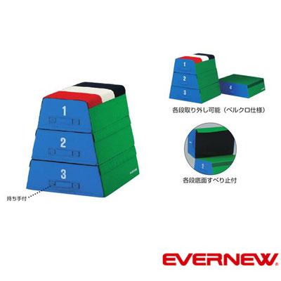 【メーカー直送のため代引き不可】【EVERNEW エバニュー】EKF328 フォームとび箱60