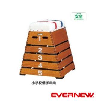 【メーカー直送のため代引き不可】【EVERNEW エバニュー】とび箱 A-70 EKF312 ※受注生産のためお届けまで15日程かかります