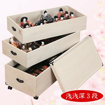 【送料無料】肥前桐民芸 総桐ひな人形収納庫 3段 日本製