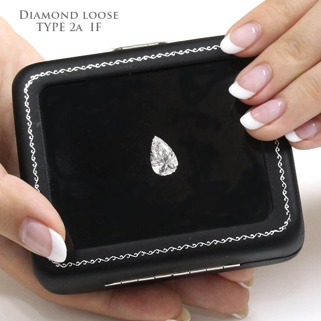 ダイヤモンド ルース タイプ2a型 3.017ct G IF ペアシェイプカット 中央宝石研究所ソーティング付  ダイヤモンドルース(裸石) 鑑定書無料 PL分析にて色因検査済 TypeIIA Internally Flawless インターナリフローレス