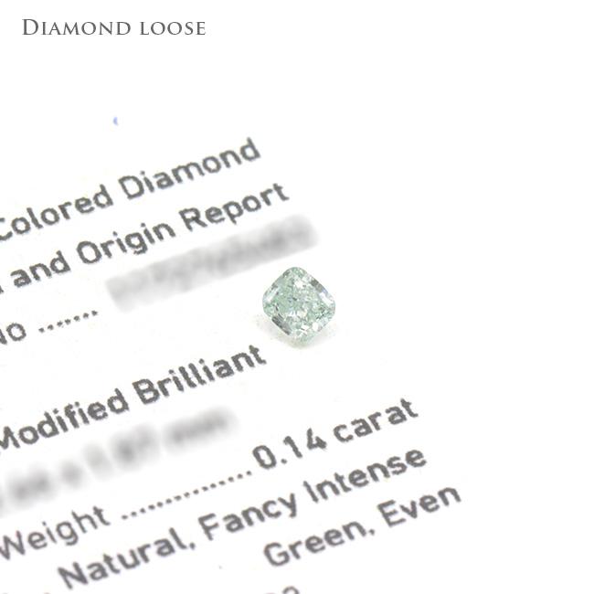 マニア・コレクター必見激安天然カラーダイヤモンドカメレオンダイヤモンド Fancy Intense Green (ファンシーインテンスグリーン)0.140ct グリーンダイヤ グリーンダイヤモンド 鑑定機関 GIA ルース(裸石)販売 【送料無料】
