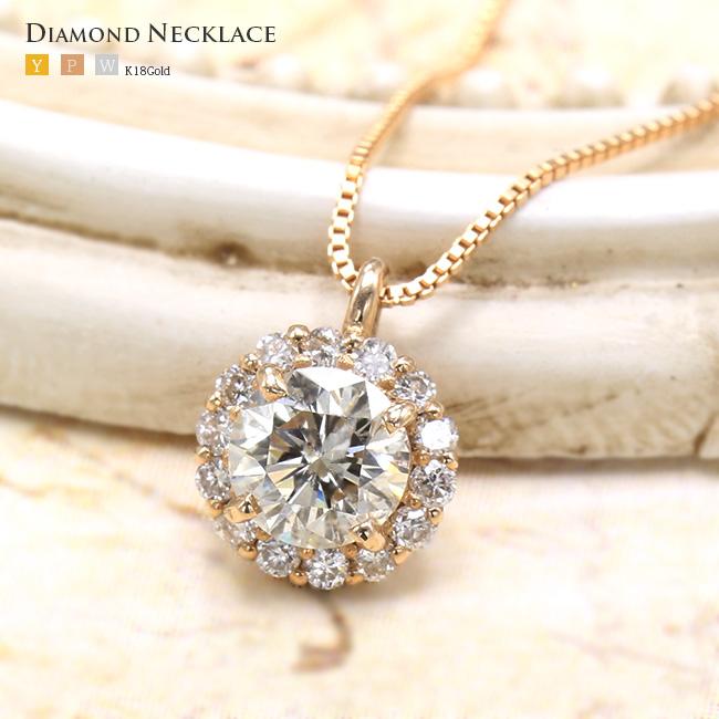 ダイヤモンドフラワーネックレス ダイヤモンド ペンダント ネックレス 0.3ct 合計0.37ct K18YG PG 大好評です マーケティング WG 宝石 ジュエリー お祝い 母の日 取巻き プレゼント ご褒美 ギフト ゴールド
