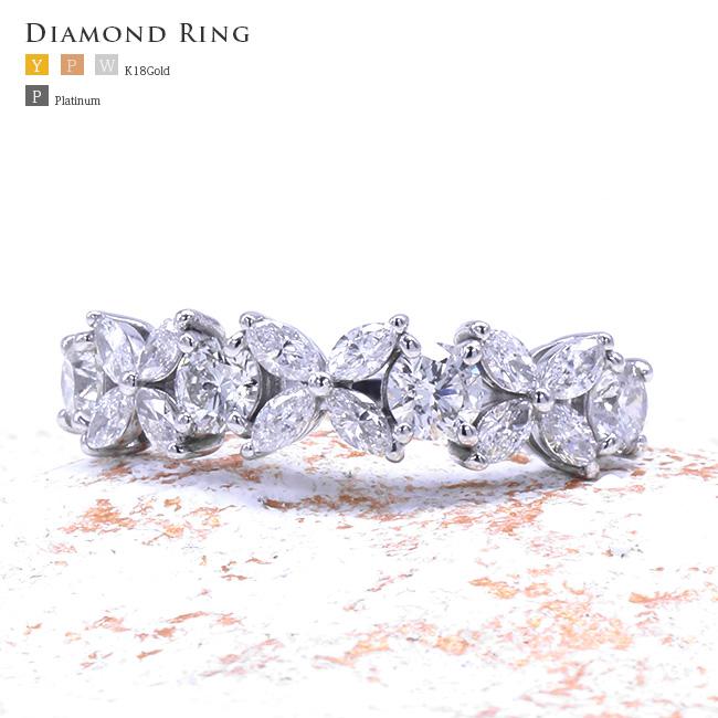 リーフクラウンリング ダイヤモンドリング マーキスカット 1.0ct  K18 ゴールド Pt900 プラチナ クラウン フラワー ダイヤモンド【送料無料】【レディース】【AC】【プレゼント ギフト お祝い ジュエリー 宝石】