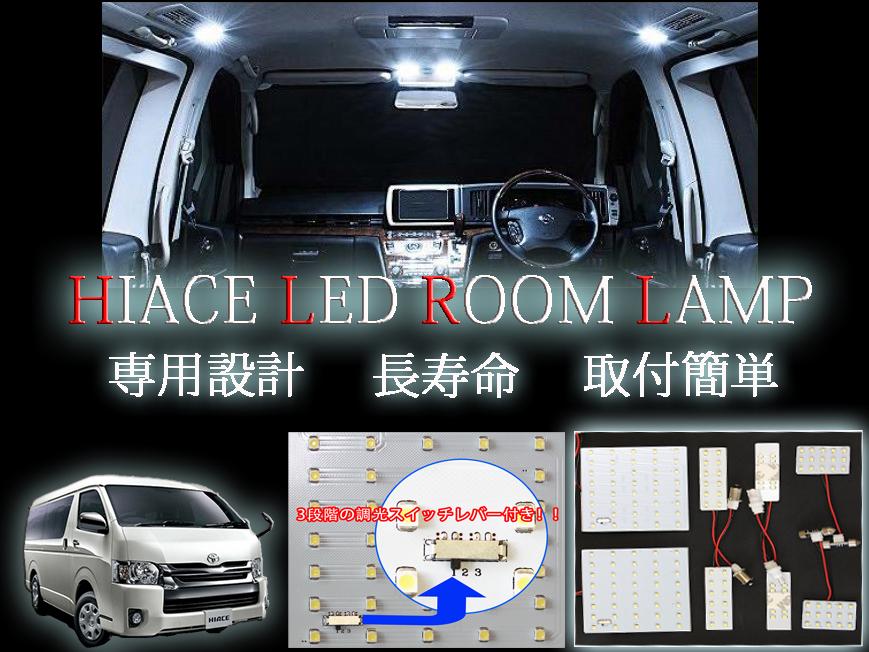 有减光調整功能!高能手200系統雷蚴能手LED車內燈LED150燈裝修特別定做零件室內燈車內燈