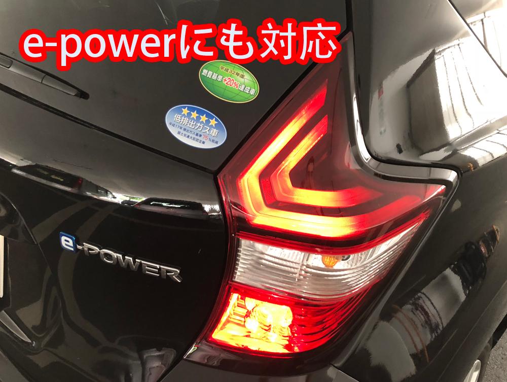 Enlarge Corp Rakuten Ichiba Shop  It Is Harness All Lights