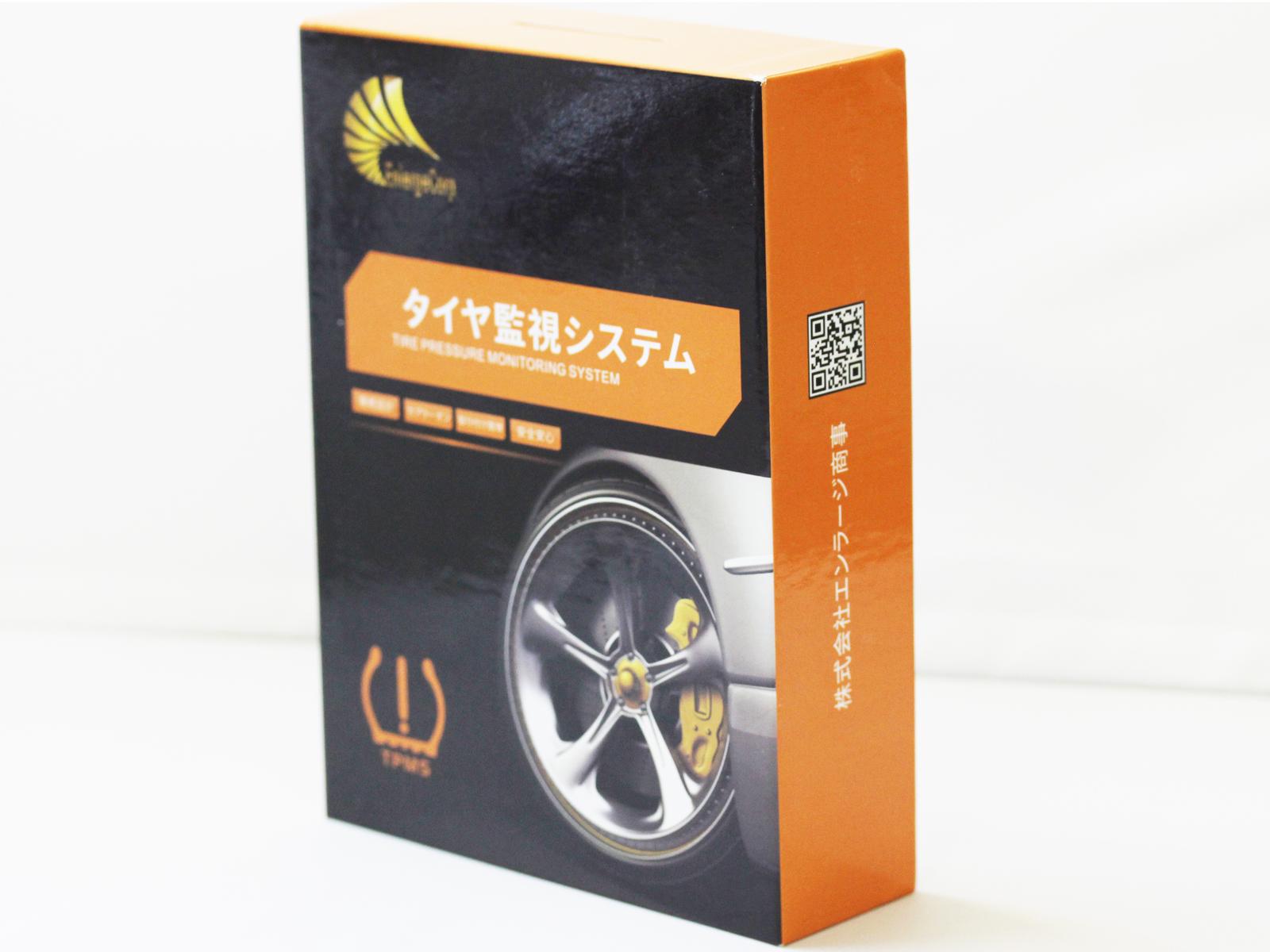 日産 セレナ C27 ニスモ等 専用 TPMS ワイヤレス タイヤ空気圧監視警報システム マルチインフォメーションディスプレイモニタリングシステム (e-powerは使用不可)