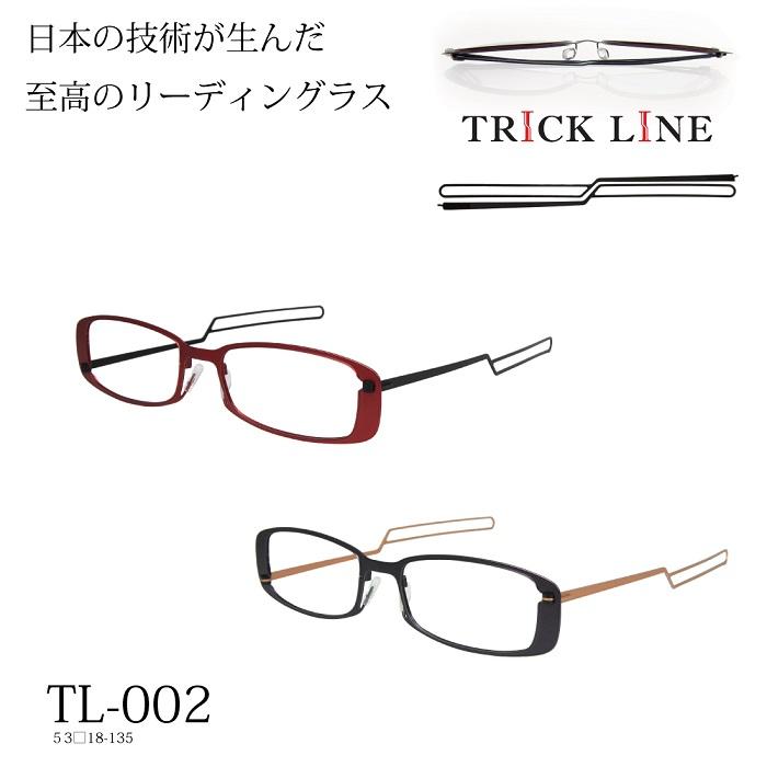 ブルーライトカット リーディンググラス 薄型携帯用老眼トリックライン TL002