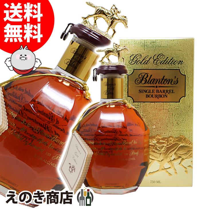 【送料無料】ブラントン ゴールド 750ml ストレート バーボン ウイスキー 51.5度
