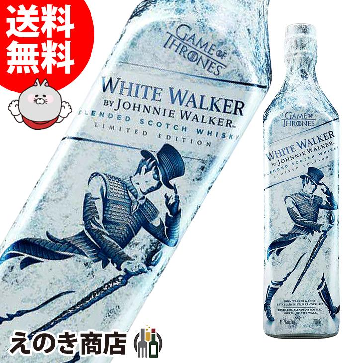 【送料無料】ジョニーウォーカー ゲーム・オブ・スローンズ 700ml ブレンデッド スコッチ ウイスキー 41.7度 並行輸入品