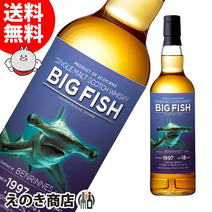 【送料無料】ベンリネス1997 18年 700ml シングルモルト スコッチ ウイスキー 56.2度 ビッグフィッシュ