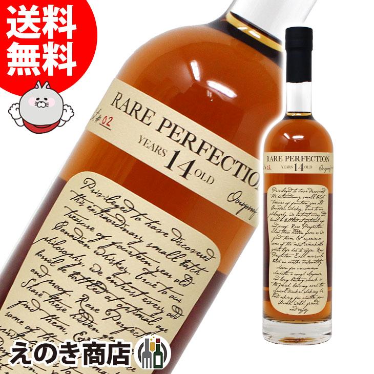 【送料無料】レア パーフェクション 14年 オーバープルーフ 750ml カナディアン ウイスキー 洋酒 50.3度 並行輸入品