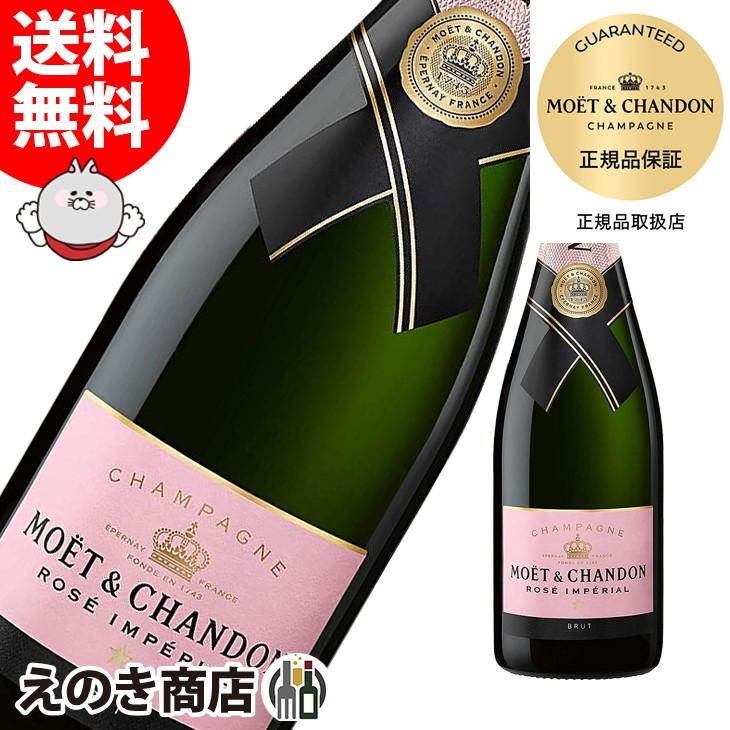 エ ロゼ モエ シャンドン 氷のシャンパン?!モエ・エ・シャンドン アイス