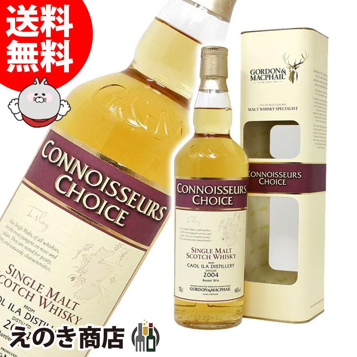 【送料無料】カリラ2004 G&M コニサーズチョイス 700ml シングルモルト スコッチウイスキー 46度 正規品