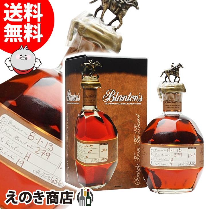 【送料無料】ブラントン ストレート フロム ザ バレル 700ml バーボン ウイスキー 64.1度 並行輸入品