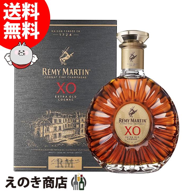 【送料無料】レミーマルタン XO エクセレンス 700ml ブランデー・コニャック 40度 正規品 箱付