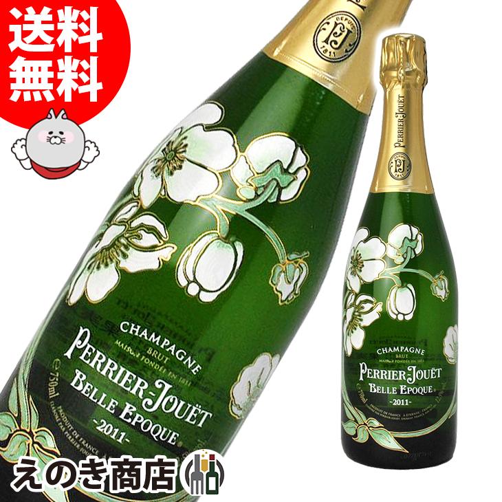 【送料無料】ペリエ ジュエ ベルエポック 2011 750ml 白 シャンパン スパークリング ワイン 12.5度 並行輸入品