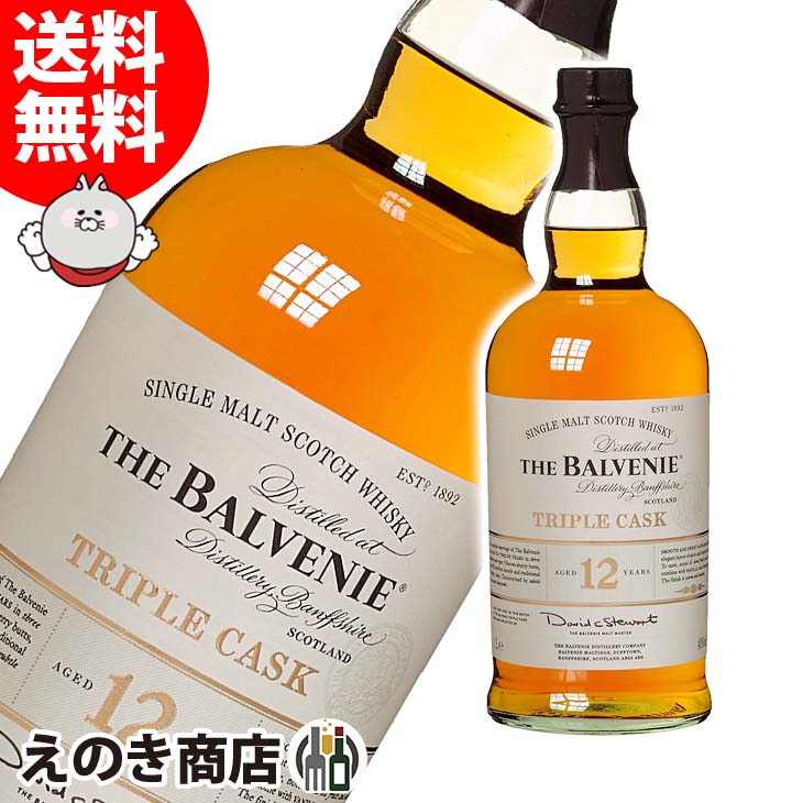【送料無料】バルヴェニー 12年 トリプルカスク 1000ml シングルモルト スコッチウイスキー 40度 並行輸入品