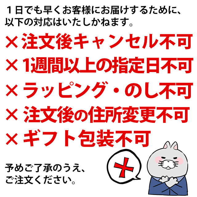 22日はポイント3倍&クーポン!!ヒナタ HINATA 750ml 国産ジン 47度 京屋酒造 (母の日・新元号令和)