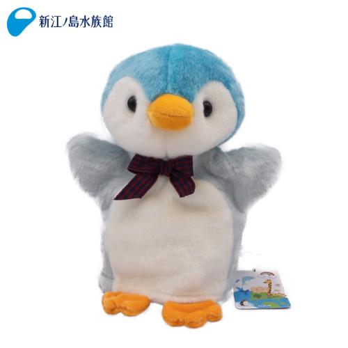 手踊り ベビーペンギン ブルー