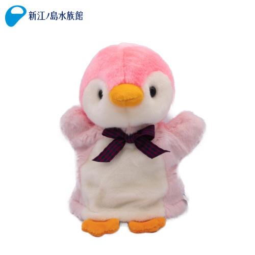 手踊り ベビーペンギン ピンク