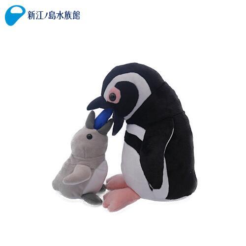 ごはんちょうだい ペンギン