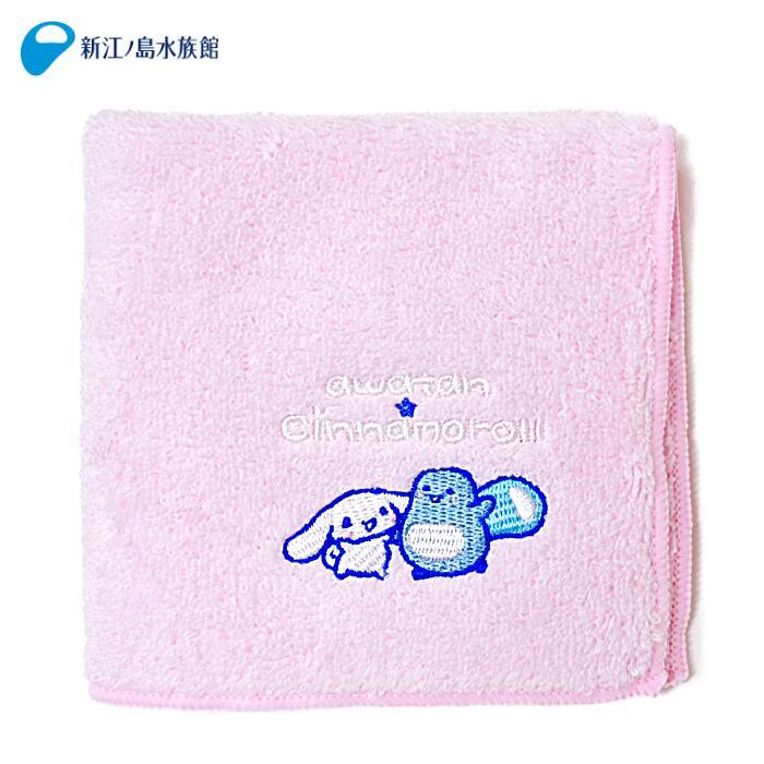 あわたん×シナモロール 刺繍タオル ピンク