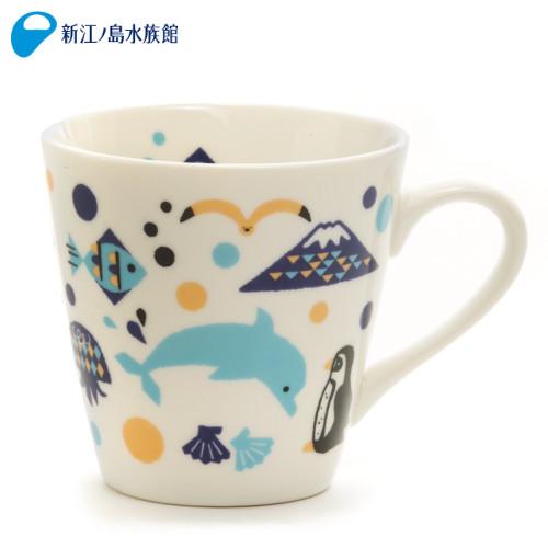 新江ノ島水族館オリジナル えのすいマグカップ マグ食器 オリジナル 電子レンジ対応 食洗器対応 小さめ かわいい 予約販売 引出物 ティーカップ 普段使い 日本製 コーヒーカップ コップ