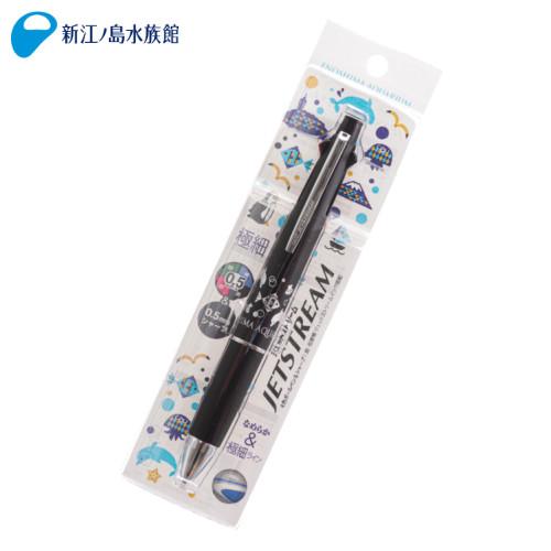 えのすい4色ボールペン&シャープペン シルバー極細 0.5mm
