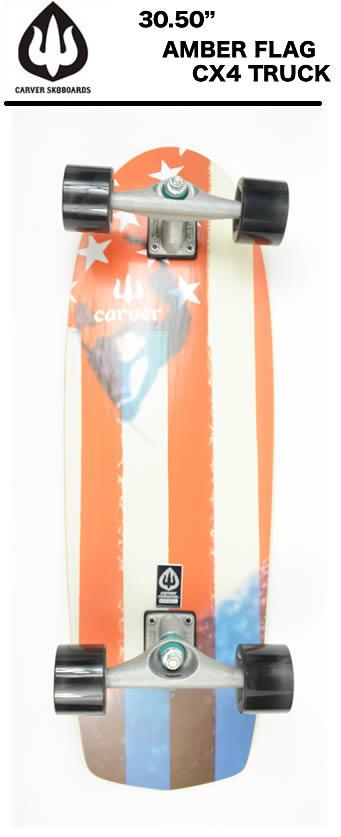 CARVER(カーバー)スケートボード 日本正規品 AMBER FLAG アンバーフラッグ 30.50インチ  CX4トラックコンプリート