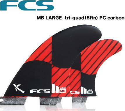 FCSフィン・FCS2ボックス用・MB PC carbon・Lサイズ・トライ-クアッドフィンセット