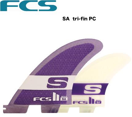 FCSフィン・FCS2ボックス用・SA PC・Mサイズ・トライフィンセット