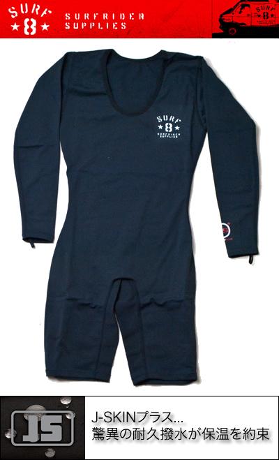 SURF8(サーフエイト)J-SKIN Plusインナー/長袖半パンツ