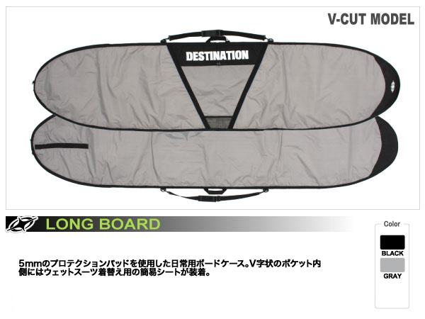 【送料無料(一部地域を除く)】 DESTINATION(デスティネーション)/サーフボード用ボードケース/デイバッグ 9'2