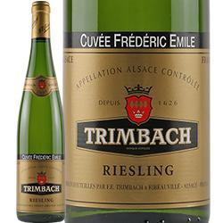ワイン 白ワイン 2005年 リースリング・キュヴェ・フレデリック・エミール  フランス アルザス 750ml